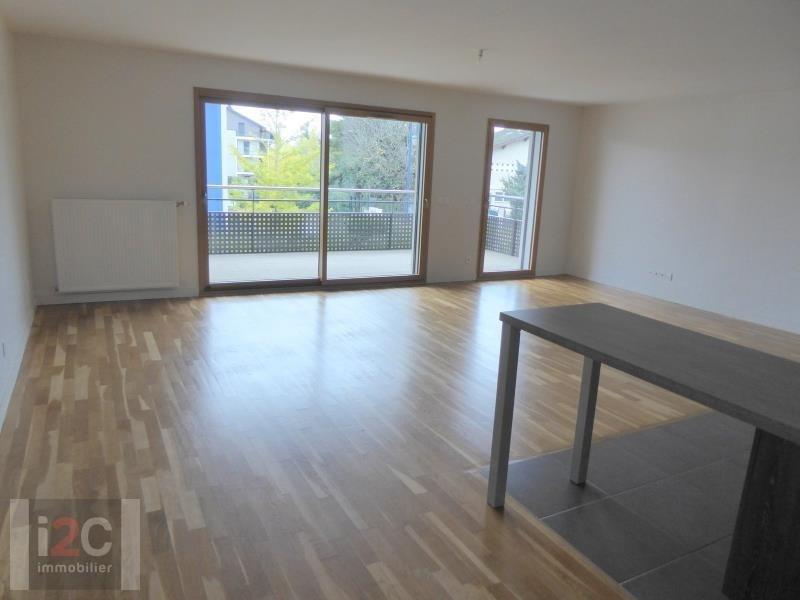 Sale apartment Divonne les bains 590000€ - Picture 7