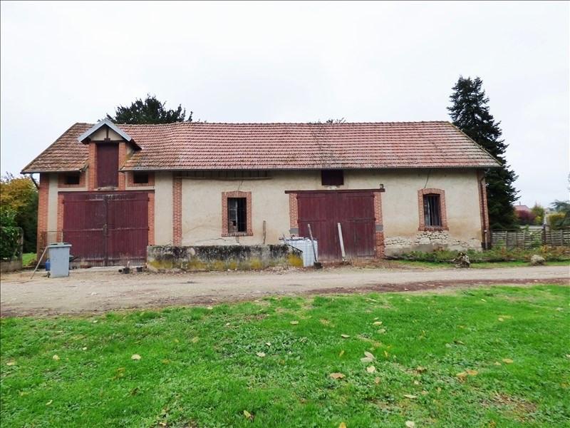 Verkauf haus St pourcain sur sioule 267000€ - Fotografie 7