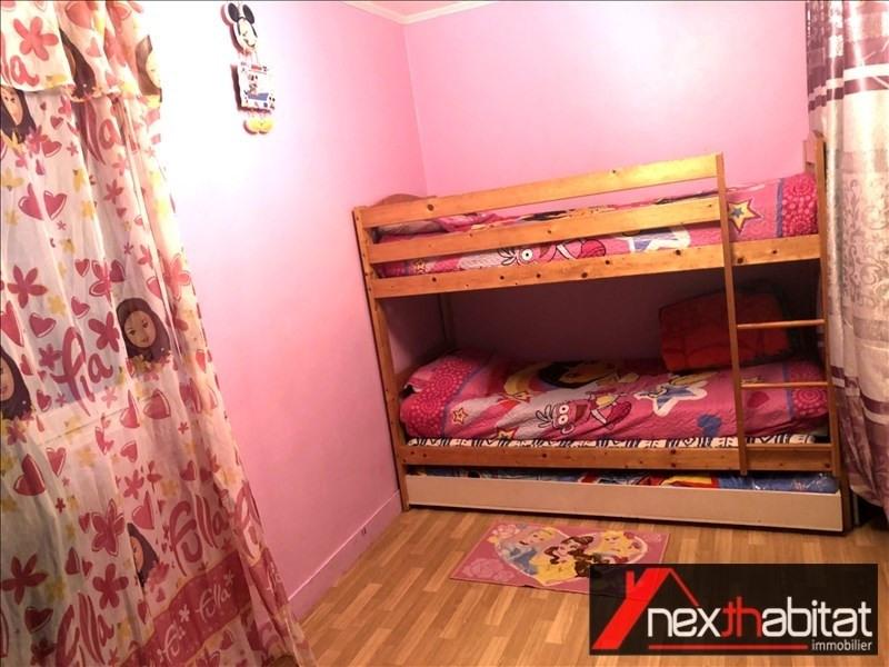 Vente appartement Bondy 179000€ - Photo 4