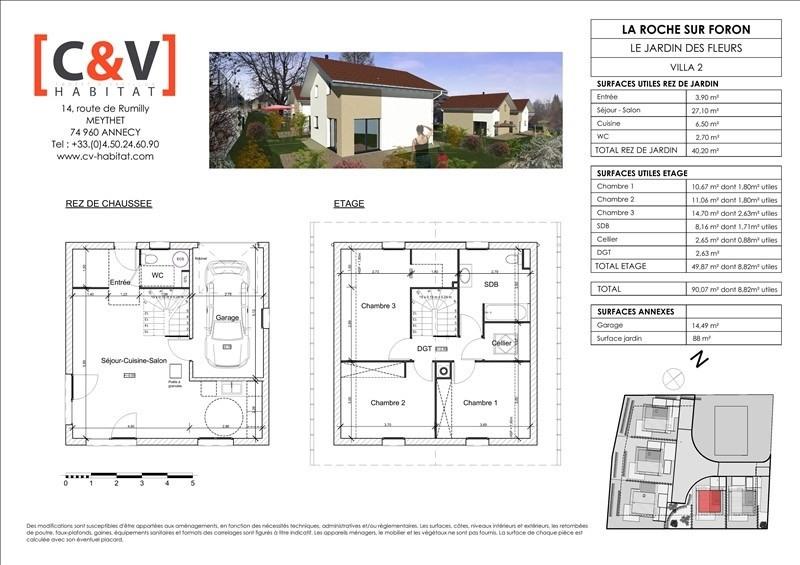 Vente maison / villa La roche sur foron 319900€ - Photo 5