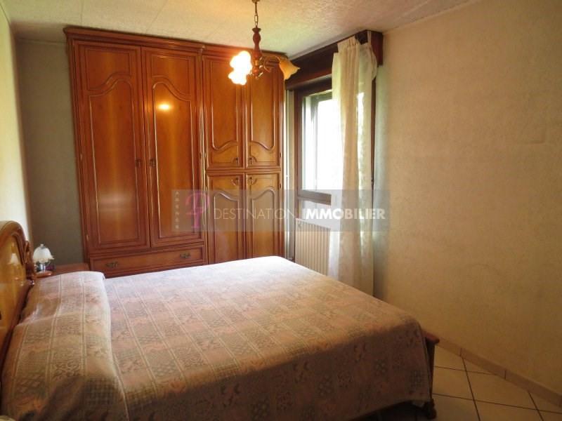 Vente appartement Meythet 179500€ - Photo 6