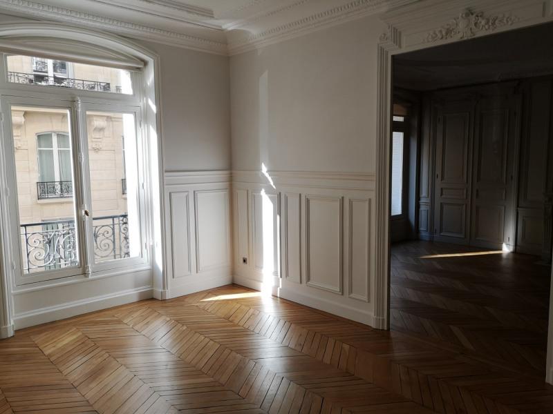 Rental apartment Paris 7ème 5240€ CC - Picture 2