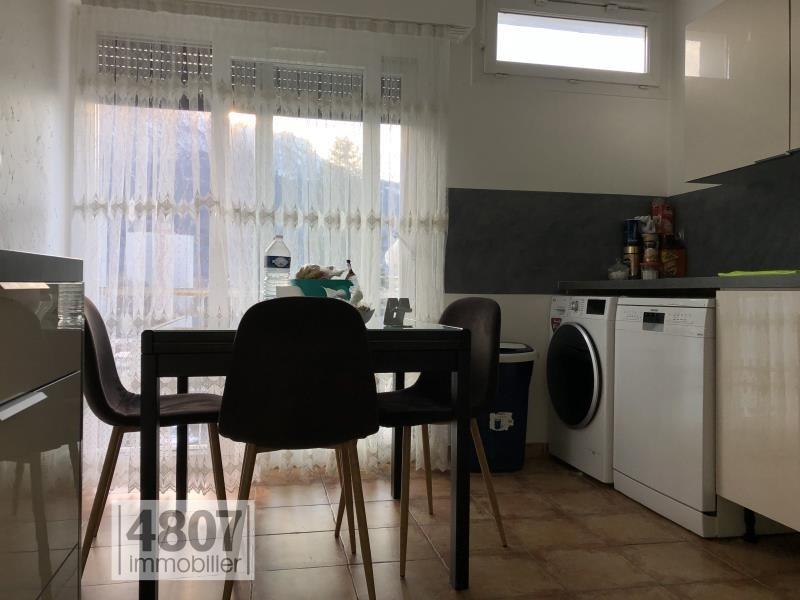 Vente appartement Cluses 137000€ - Photo 3