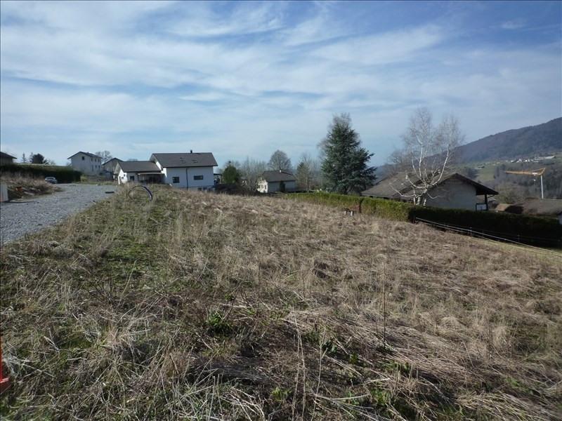 Vendita terreno Menthonnex en bornes 164000€ - Fotografia 4