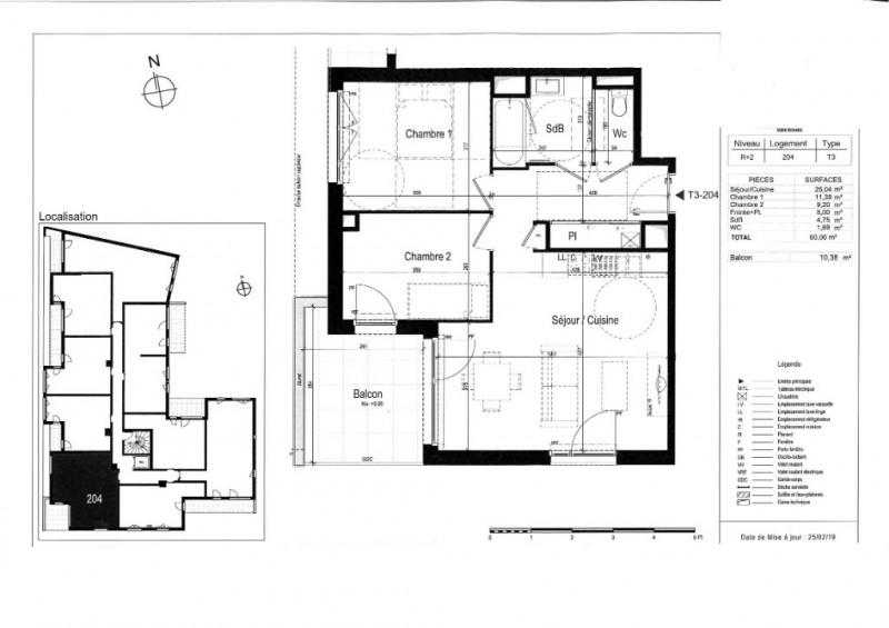 Venta  apartamento Rennes 286000€ - Fotografía 3