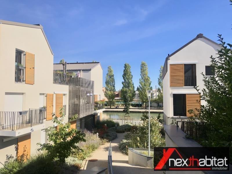 Vente appartement Les pavillons sous bois 178000€ - Photo 7