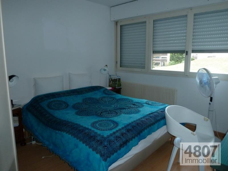 Vente appartement Collonges sous saleve 258000€ - Photo 4