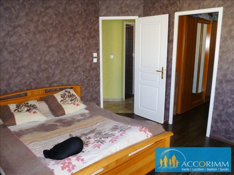 Location maison / villa Communay 1450€ CC - Photo 5