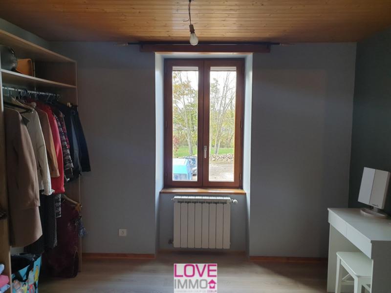 Vente maison / villa Chateauneuf de galaure 342400€ - Photo 8