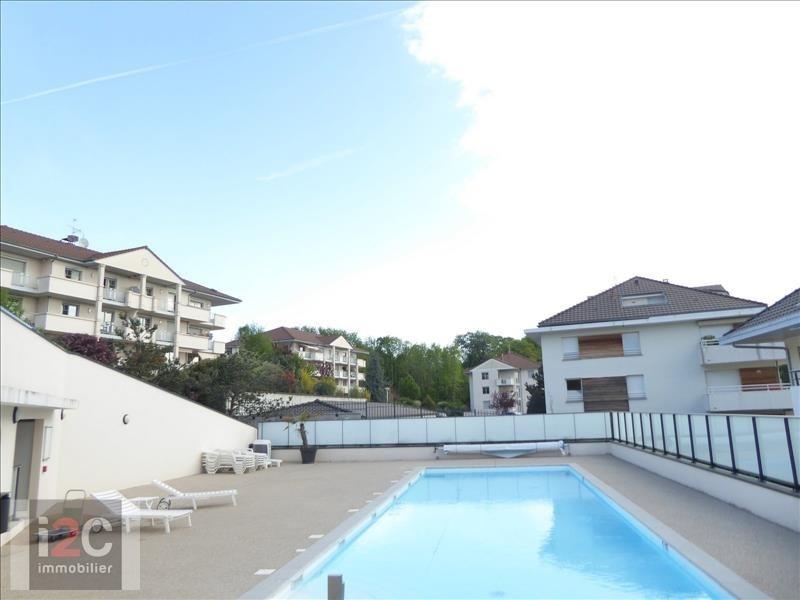 Vente appartement Divonne les bains 599000€ - Photo 1