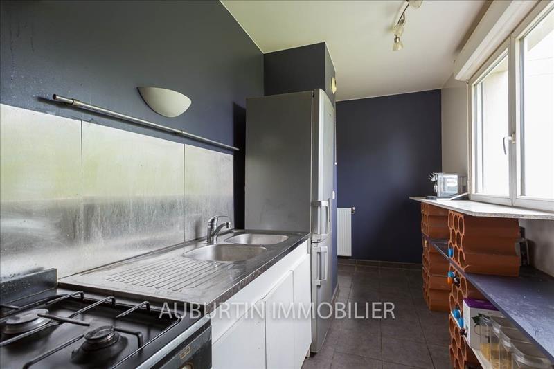 Venta  apartamento Aubervilliers 264000€ - Fotografía 2