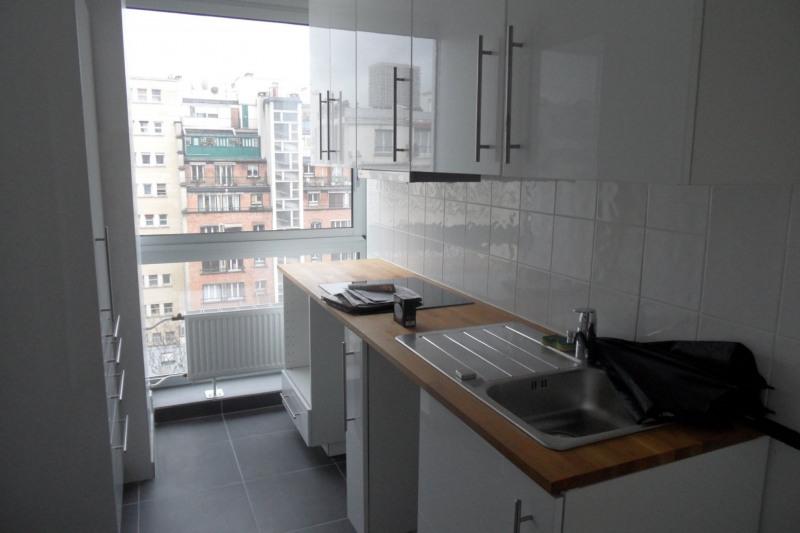 Sale apartment Paris 16ème 520000€ - Picture 4