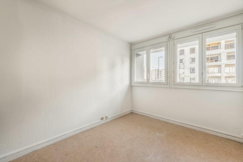Vente appartement Saint-priest 135000€ - Photo 6