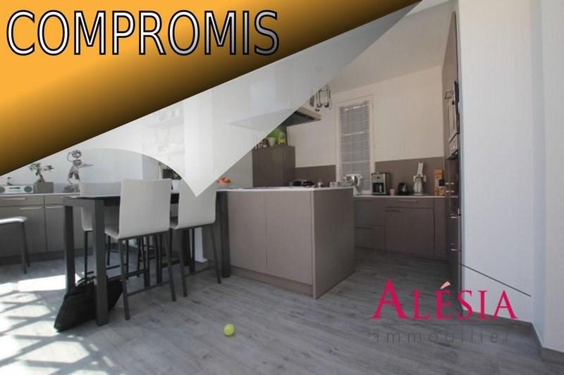 Sale house / villa Châlons-en-champagne 312000€ - Picture 6