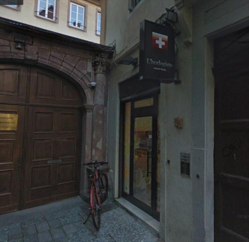 Rental empty room/storage Strasbourg 471€ HT/HC - Picture 1