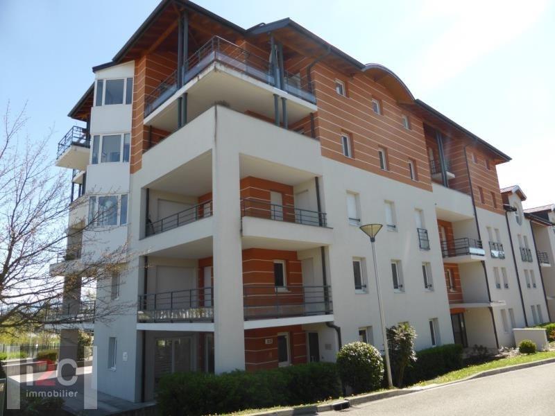 Venta  apartamento Ferney voltaire 465000€ - Fotografía 1