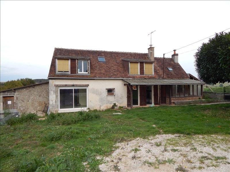 Sale house / villa Vendome 133000€ - Picture 1