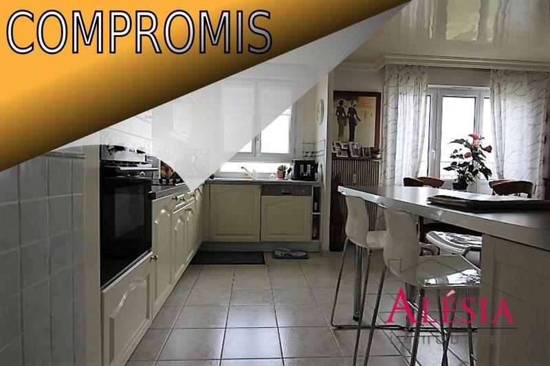 Vente appartement Châlons-en-champagne 93440€ - Photo 2