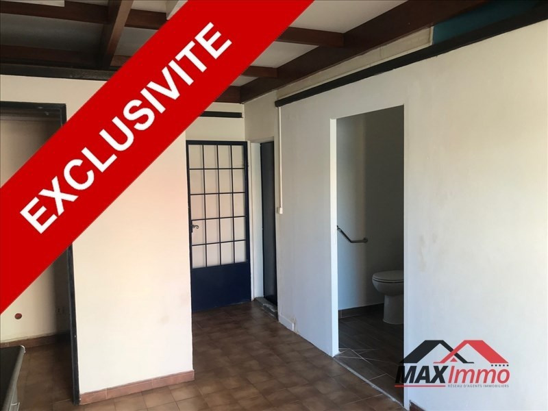 Location local commercial St denis 770€ HT/HC - Photo 2
