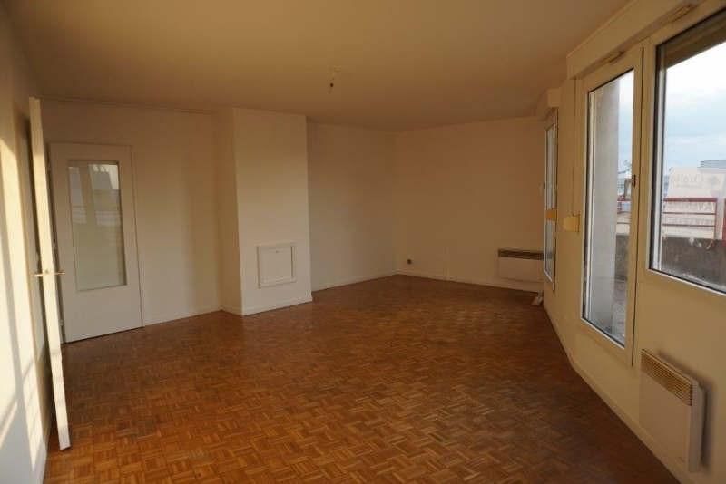 Vente appartement Villeurbanne 169000€ - Photo 5