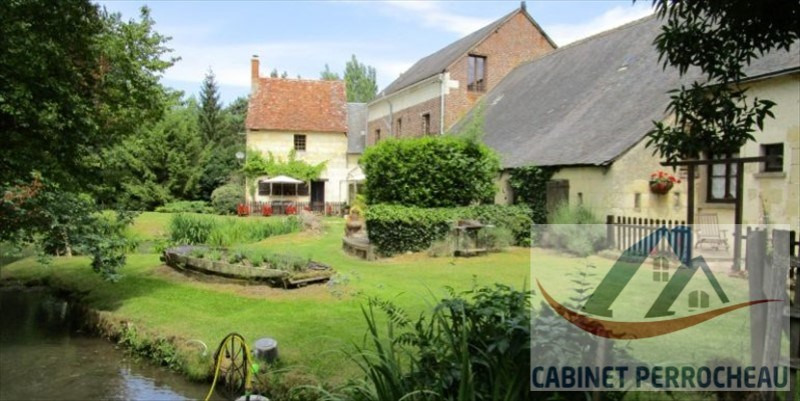 Moulin du xv eme la chartre sur le loir - 10 pièce (s) - 300 m²