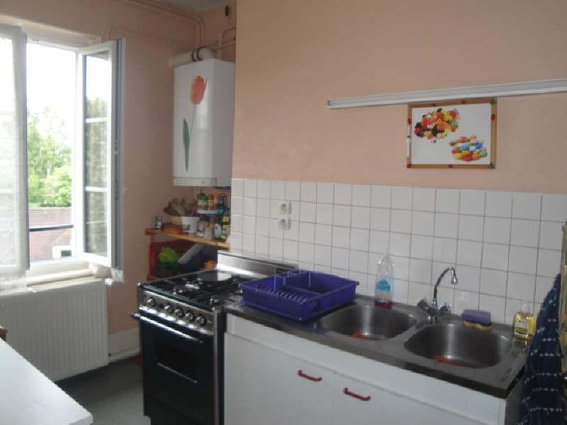 Alquiler  apartamento Moulins 610€ CC - Fotografía 2