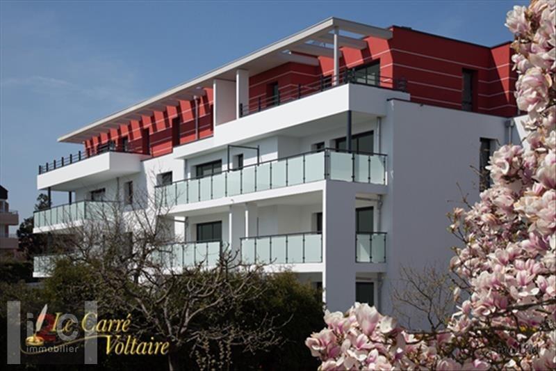 Affitto appartamento Ferney voltaire 992€ CC - Fotografia 1