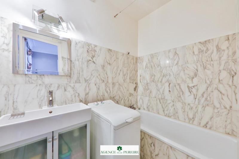Sale apartment Paris 17ème 598000€ - Picture 8