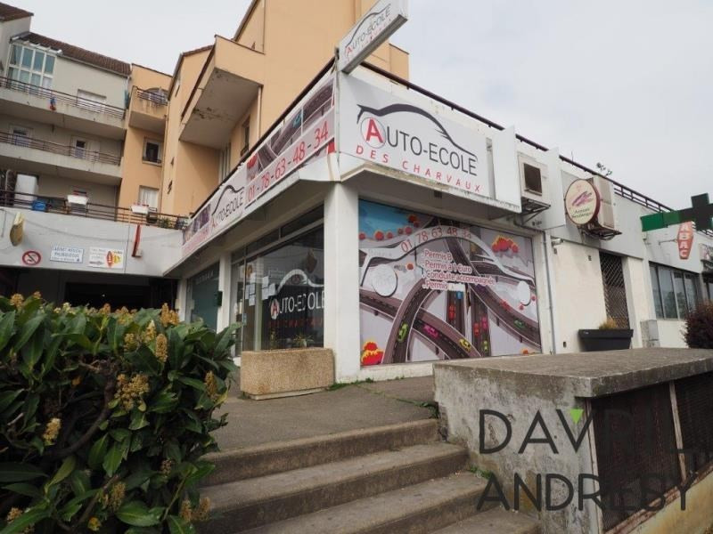 Location local commercial Andresy 900€ HT/HC - Photo 4