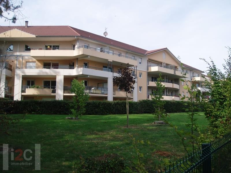 Investment property apartment Ferney voltaire 465000€ - Picture 8