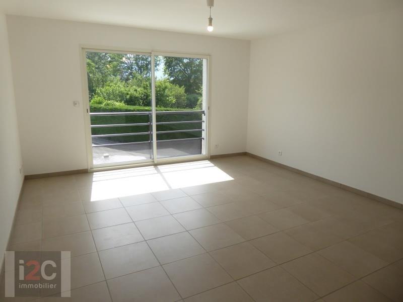 Vendita appartamento Prevessin-moens 367500€ - Fotografia 3