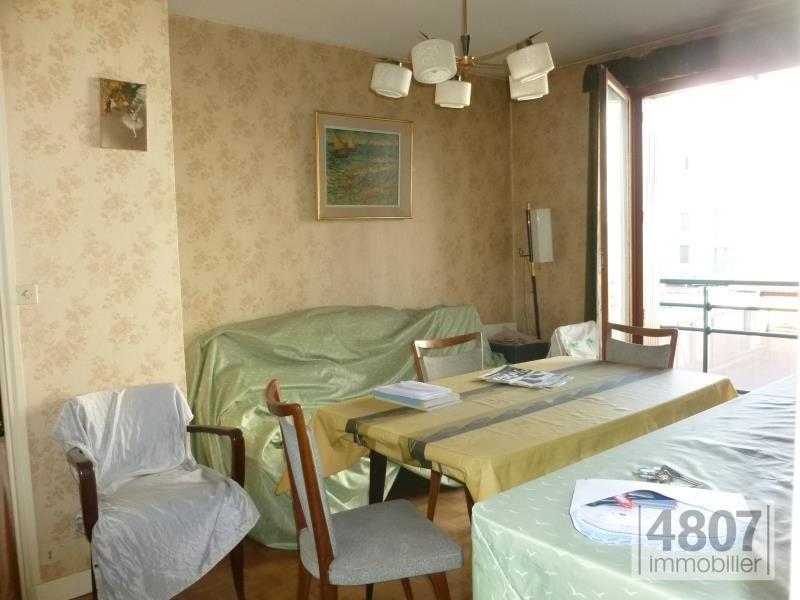Vente appartement Annemasse 129000€ - Photo 2