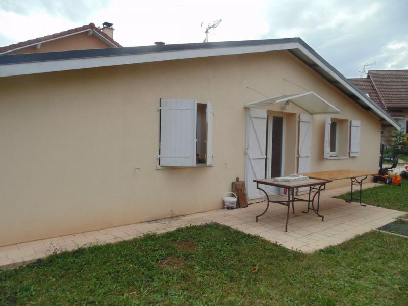 Vente maison / villa Vinay 171000€ - Photo 1