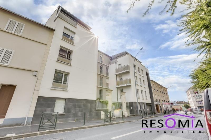 Vente appartement Bagneux 255000€ - Photo 9