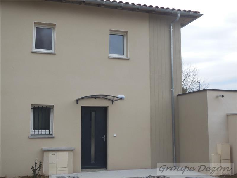 Vente maison / villa Aucamville 194000€ - Photo 5