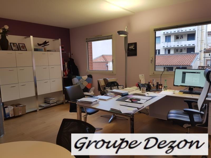 Vente bureau Toulouse 359120€ - Photo 5