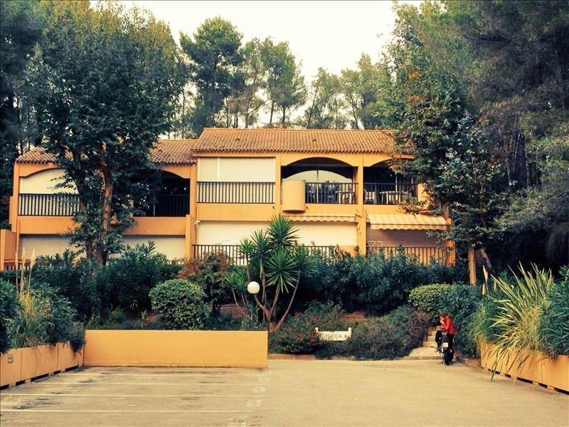 Vente appartement Sanary sur mer 120000€ - Photo 8
