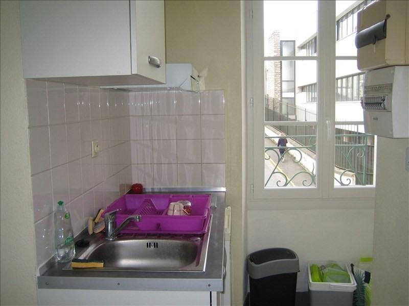 Location appartement Perigueux 310€ CC - Photo 2