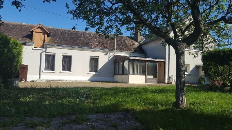 Vente maison / villa Vendôme 123000€ - Photo 10