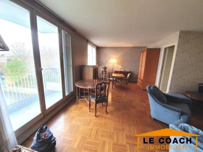 Vente appartement Livry gargan 205000€ - Photo 1