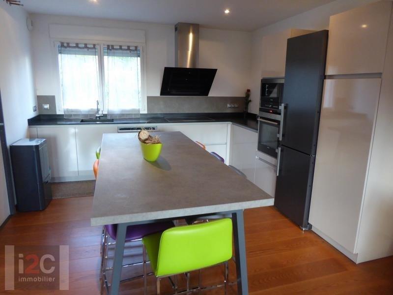 Venta  apartamento Peron 390000€ - Fotografía 3