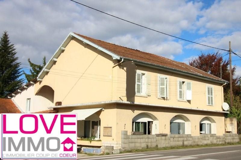 Vente maison / villa La tour du pin 178900€ - Photo 7