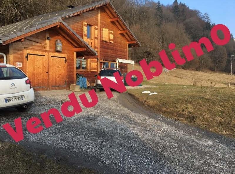 Vente maison / villa Verchaix 380000€ - Photo 1