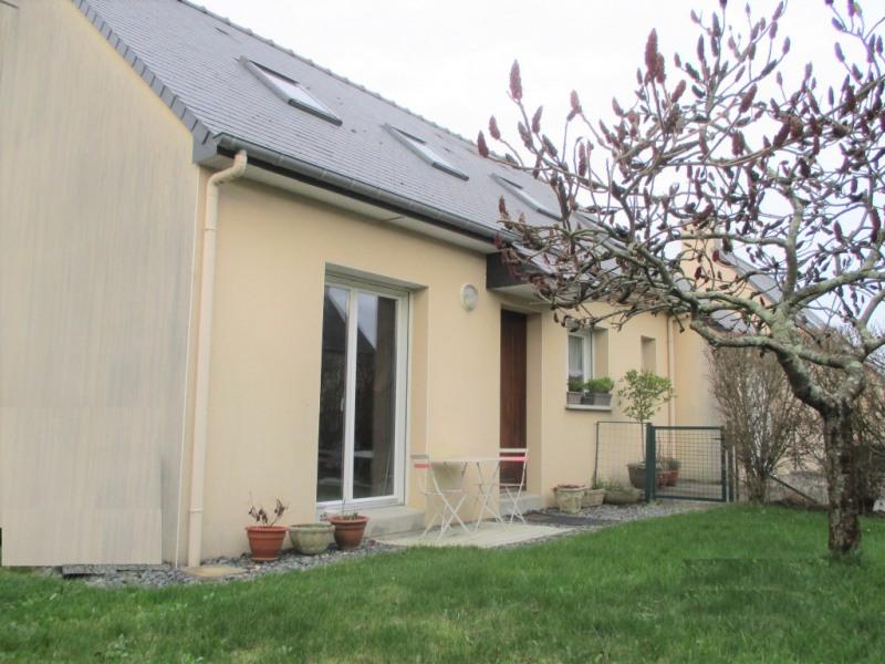 Location maison / villa Guipry messac 628€ CC - Photo 1