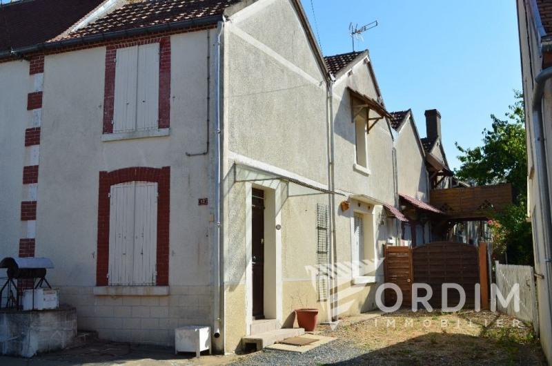 Vente maison / villa Santranges 45000€ - Photo 1