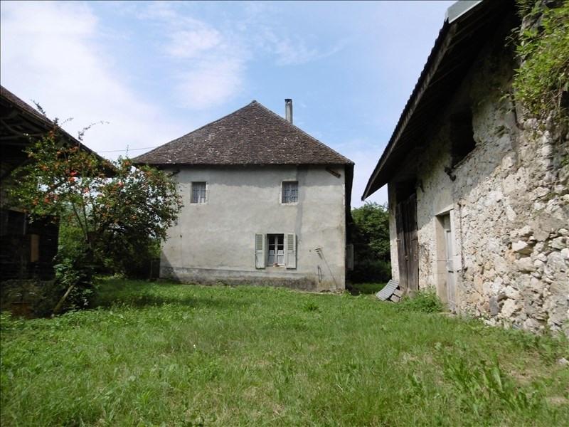 Vendita casa Yenne 144450€ - Fotografia 2