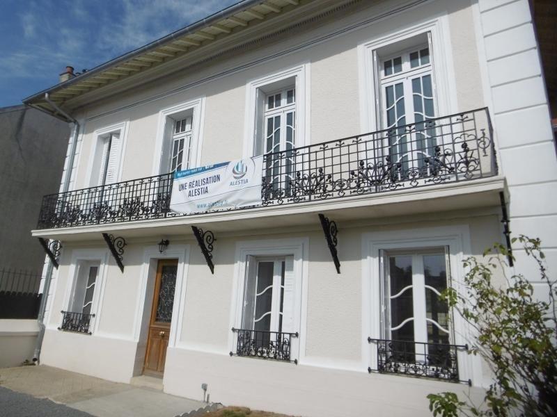 Sale apartment Chevry cossigny 236000€ - Picture 7