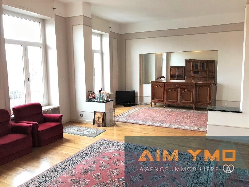 Vente appartement Colmar 181050€ - Photo 1