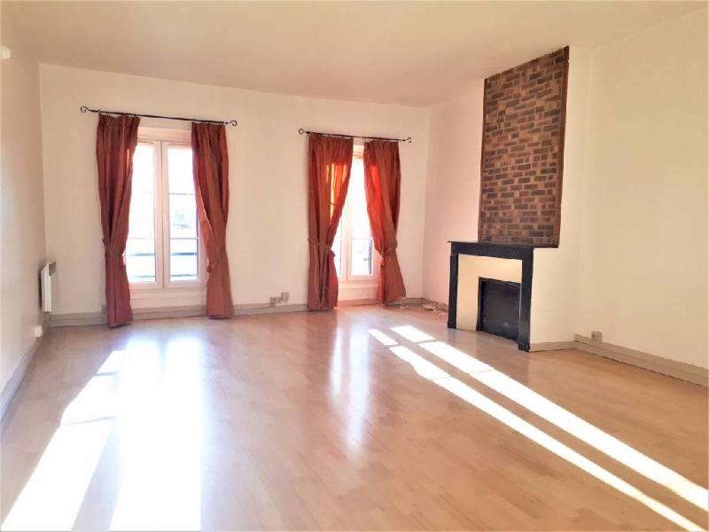 Location appartement Meaux 708€ CC - Photo 1