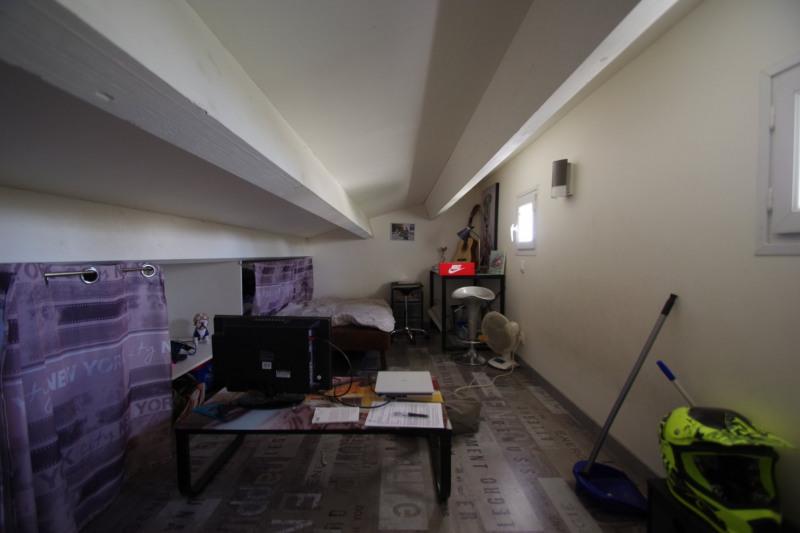 Vendita casa Landrais 254000€ - Fotografia 9